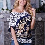 Блуза 46,48,50,52,54,56 размеры
