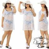 пляжное платье.ткань- гипюр кружево.