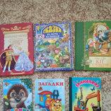 Книги книжки книга сказки для малышей