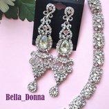 Безупречный комплект серебро серьги люстры и браслет