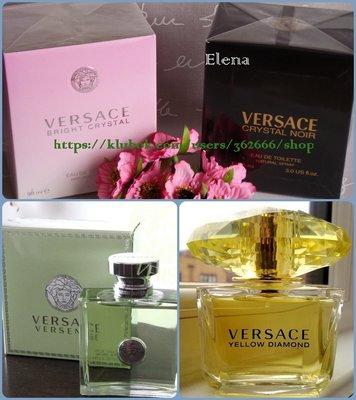 Четыре элегантных и утонченных аромата от Versace в оригинальном флаконе. Один на выбор