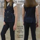 Новинки 2018 Школьная форма, школьный костюм для девочки