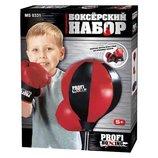 Детский боксерский спортивный набор с регулируемой стойкой 0331 от 90 до 110см, груша перчатки