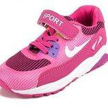 Стильные кроссовки для девочки 27,28,29,30 размер, летние кроссовки для девочки