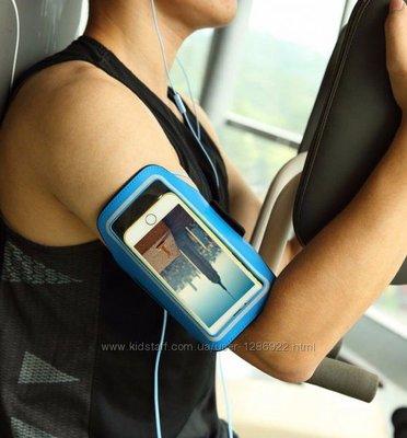 Спортивная сумка на руку удобный универсальный чехол для мобильных телефонов