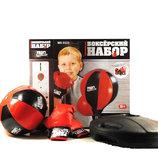 Детский боксерский спортивный набор MS 0333 боксерская груша и перчатки, от 90 до 130см