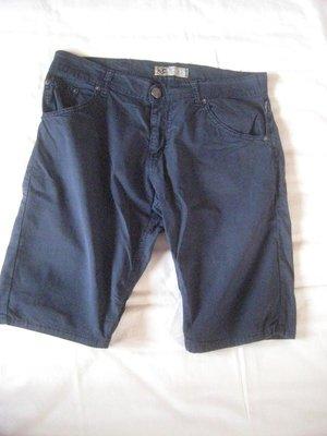 Легкие шорты urban, оригинал, италия, 30р, цвет графит, с-м