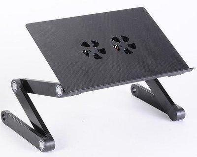 Столик для ноутбука T-2 Mindo