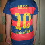 футбольная форма MESSI