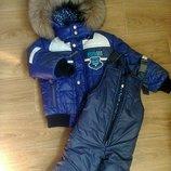 Зимний комплект Аляска
