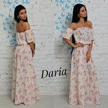 Платье 2 цвета 42-46 размеры