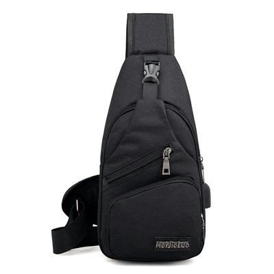 Мужская сумка-рюкзак, цвет черный, новая