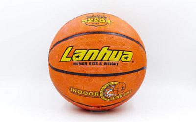 Мяч баскетбольный резиновый Lanhua Super Soft Indoor 2204 размер 6, резина, бутил