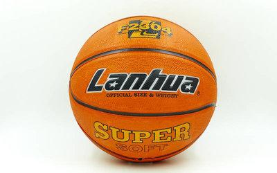 Мяч баскетбольный резиновый Lanhua Super Soft F2304 размер 7, резина, бутил