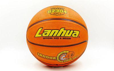 Мяч баскетбольный резиновый Lanhua Super Soft Indoor S2104 размер 7, резина, бутил