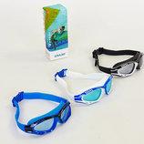 Очки для плавания полумаска Sailto 9900 пластик, силикон