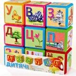 Большие детские кубики Азбука рус.язык ,алфавит,азбука,абетка,букварь