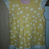 Трикотажное платье 1 год