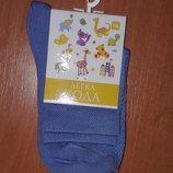 Детские носки Тм Легка Хода сетка летние синие