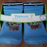 Кедики для самых маленьких Том.м