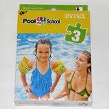 Нарукавники надувные Intex Pool school Step 3
