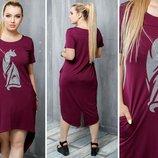 Платье в батале, удлиненная спинка