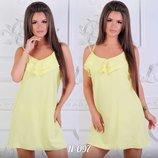 легенькое летнее платье короткое Размеры 42,42,46,48 Ткань софт