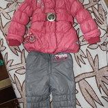 Зимова курта і штани,комбинезон