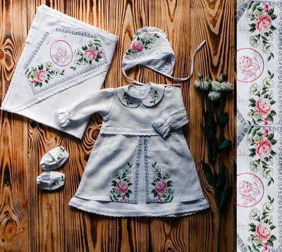 Яркий крестильный набор для девочки. Украинская вышивка. Модель Хп 01 2 р.56-74 .