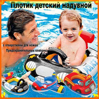 Детский надувной плотик Intex 59586 с трусиками