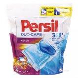 Капсулы для стирки Persil Duo Color