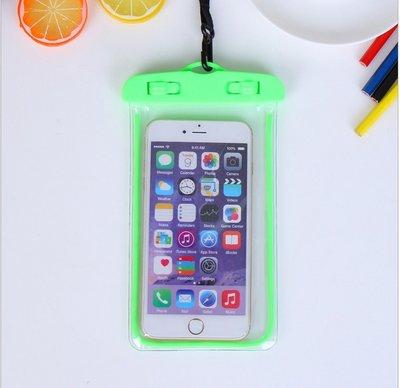 Универсальный водонепроницаемый чехол для смартфона.