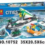 Конструктор BELA Cities 10752 Операция по спасению парусной лодки, 206 дет