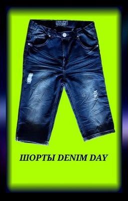 Шорты джинсовые Denim Day