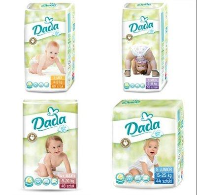 Памперсы дада dada Польша  210 грн - одноразовые подгузники dada в ... 07e556652fb