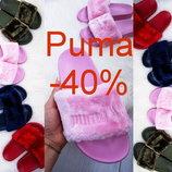 Супер цена Шлепки шлепанцы с мехом ,меховые тапки ,меховушки синие Puma красные розовые синие хаки