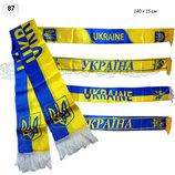 Шарф футбольный Украина