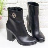 Кожаные ботинки на каблуке осень-зима 17402 ,р-ры 36-41,любой цвет