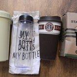 Чашка Керамическая Starbucks Шейкер для протеина My Bottle
