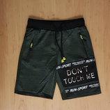 Удлиненные трикотажные шорты для мальчика