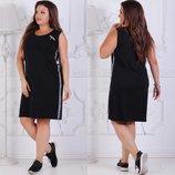 Платье. Размеры 46-48 ,48-50 , 50-52 , 52-54 , 54--56.