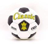 Мяч футбольный кожаный 5 Classic 0045 сшит вручную