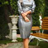 Изысканное платье Саманта