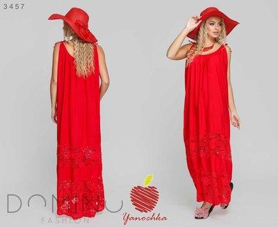ee419590c76 сарафан в пол 42 -48 и 50-56  430 грн - повседневные платья в Одессе ...