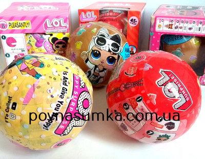 Акция Разные Куклы LOL,5 слоев,7 сюрпризов,брызгает водой,кукла LOL,куклы L.O.L,куклы лол,кукла лол