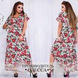 Платье-Распродажа 093 Размеры 48-50, 52-54, 54-56 Ткань софт