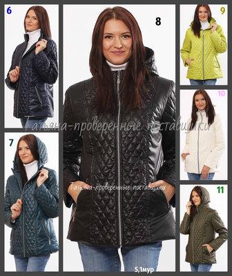 db705e5fff1 42-60 Женская демисезонная куртка