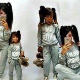 Спортивный костюм Family Look