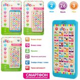 Детский телефон, смартфон для вивчення англійської мови, M3679 на украинском и английском языках