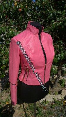 Куртка из натурального Питона